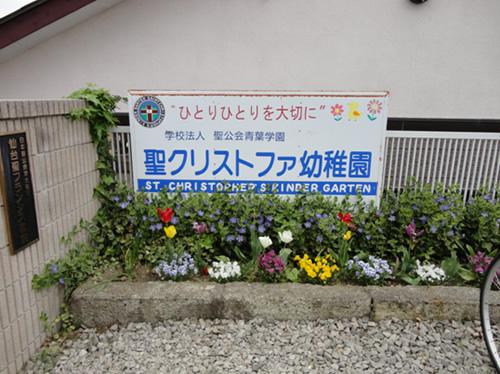 20110512-2.jpg