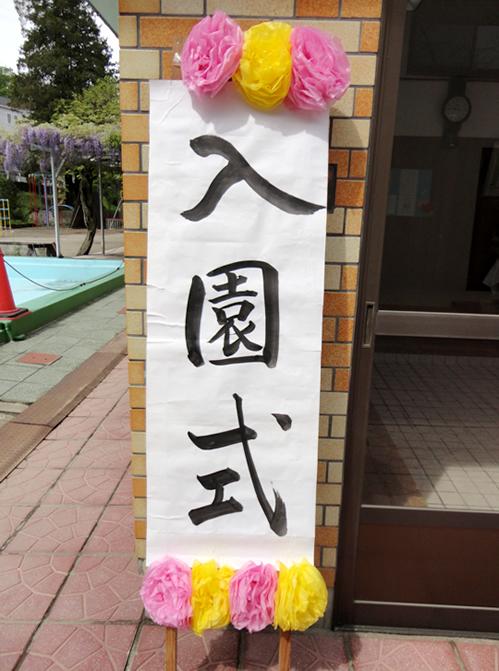 2011_0516_01.jpg