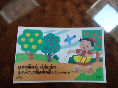 2011_0517_02.jpg