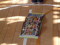 FG絵本.jpg