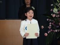 2017卒園6.JPG