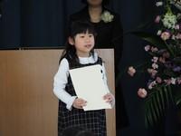 2017卒園4.JPG